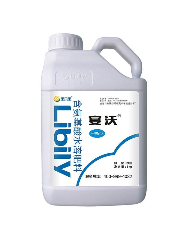 宴沃平衡型液体水溶肥