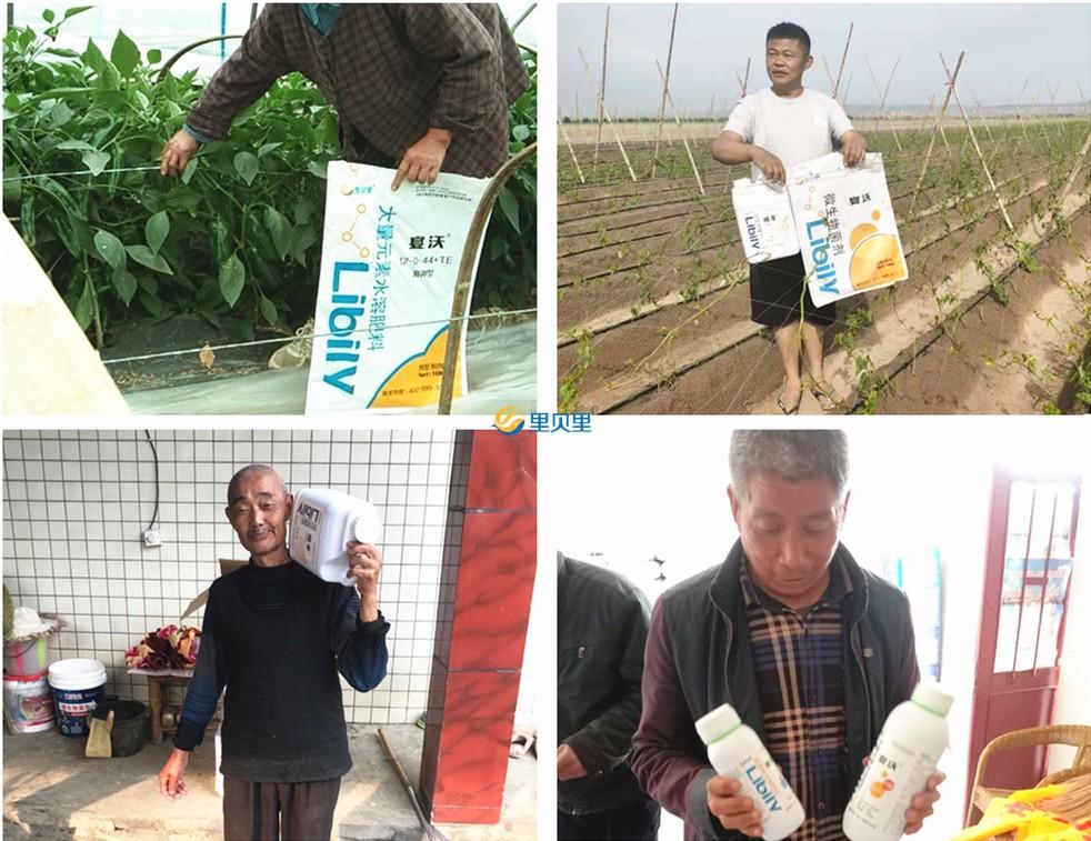 郑州里贝里生物科技有限公司-用户反馈图