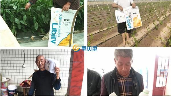 郑州里贝里生物科技有限公司为什么值得你选择?
