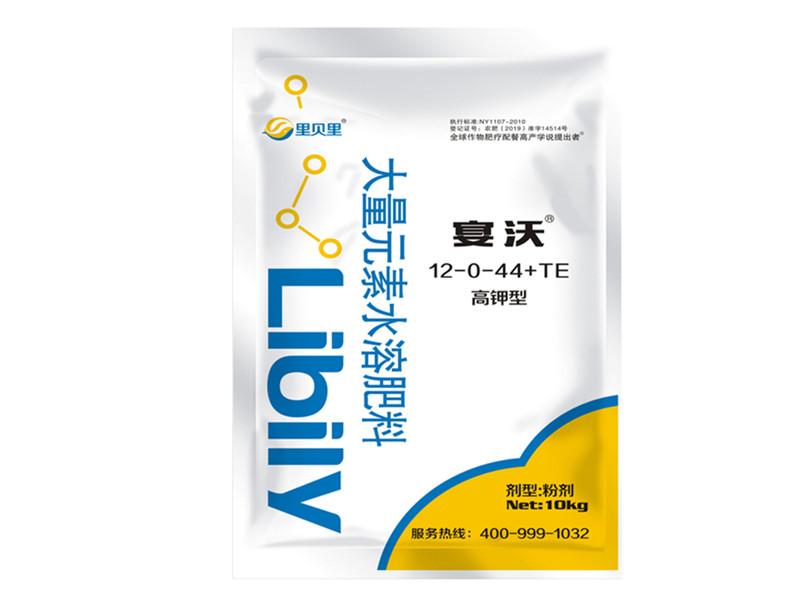 水溶肥-宴沃高钾