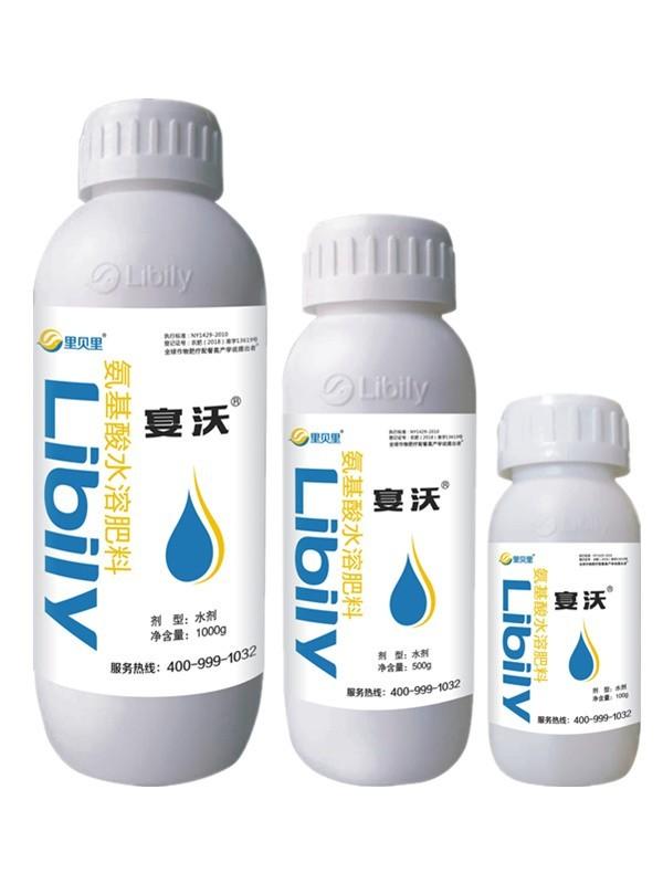 含氨基酸叶面肥-宴沃100g500g1000g