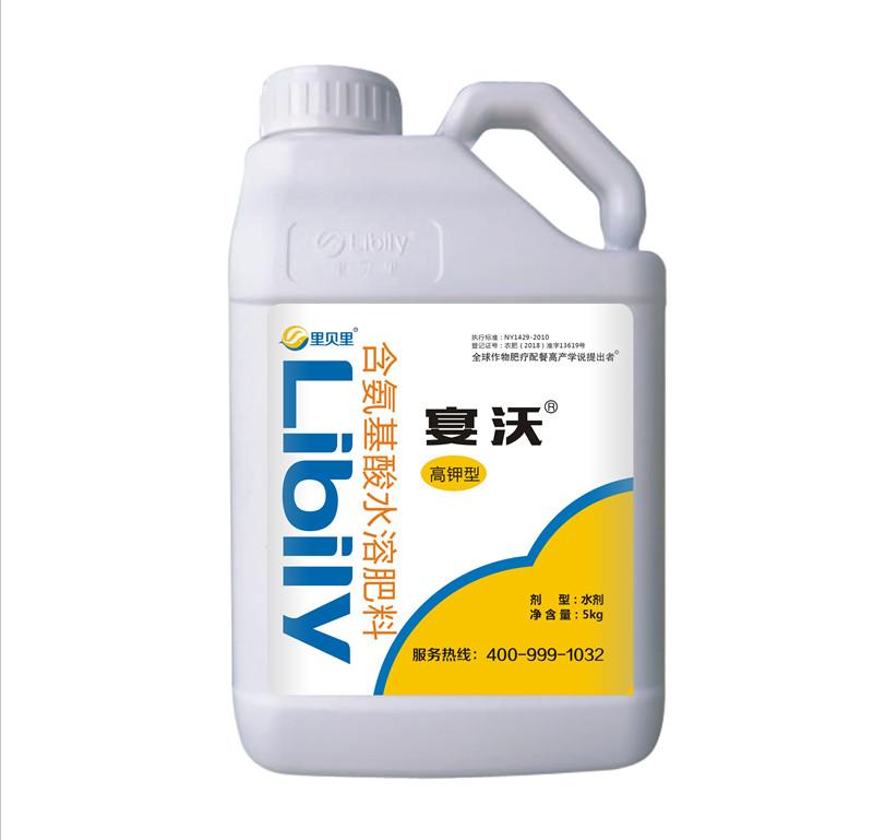 水溶肥-高钾5