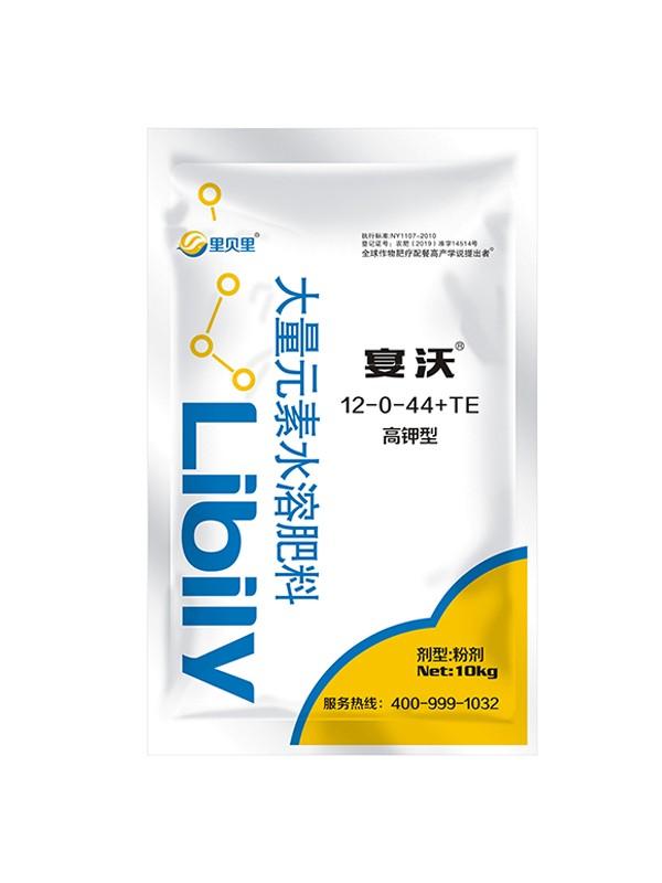 大量元素水溶肥12-0-44+TE高钾型