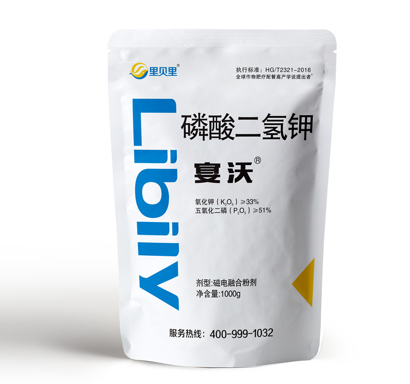 里贝里宴沃磷酸二氢钾1000g(3)_副本
