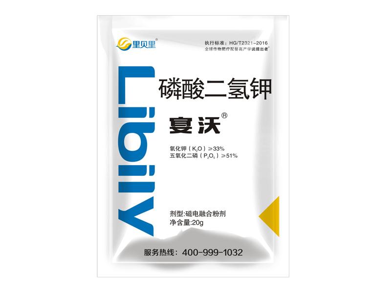磷酸二氢钾-粉剂20g