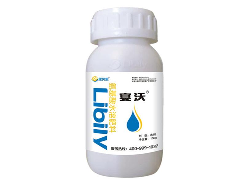 氨基酸叶面肥价格-宴沃100g_副本