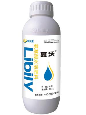 含氨基酸叶面肥-宴沃1000g