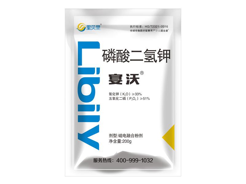 宴沃磷酸二氢钾200g
