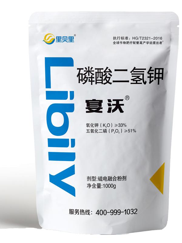 宴沃磷酸二氢钾1000g