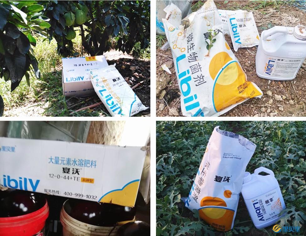 水溶肥宴沃-作物使用反馈