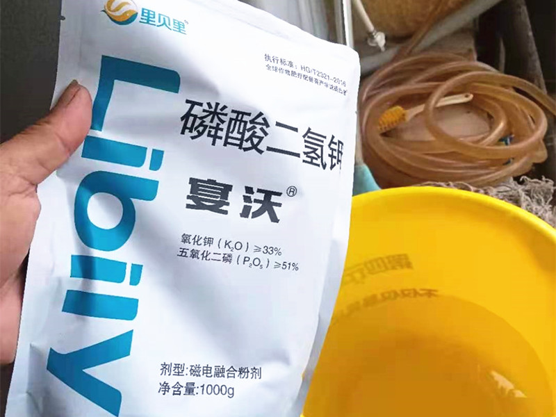 磷酸二氢钾-宴沃冲肥